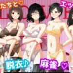 美人OLたちとエッチな脱衣麻雀風ノベルゲーム!