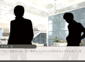 ボーイズラブ♡ノベルゲーム「キスと勃起と俺と僕」